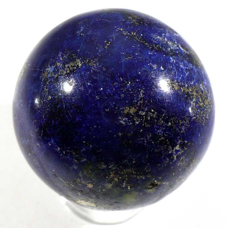 Boule en lapis-lazuli d'Afghanistan 4cm